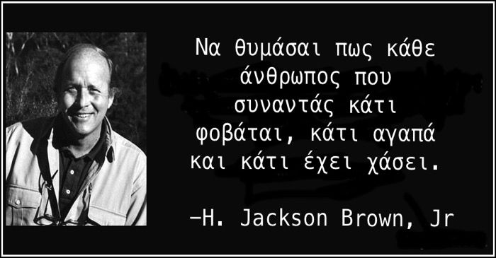 jackson-brown.jpeg