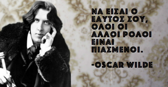 oscar_wilde_desktop_by_louie9090.jpg