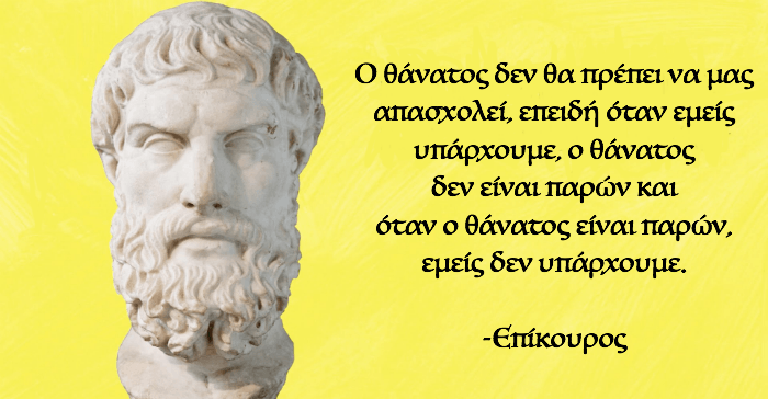 school-of-life-epicurus.png